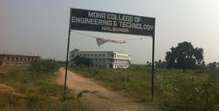 Mona College of Engineering & Technology Campus