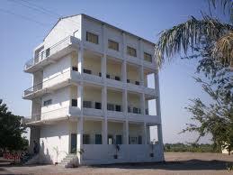 Gayathri College of Education Building