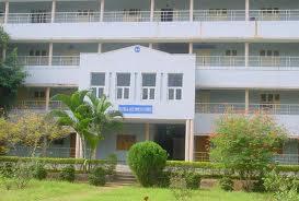 Gayathri Vidhya Parishad Degree College Building
