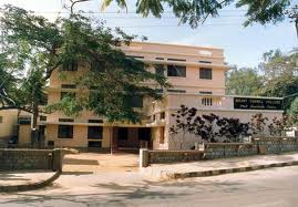 Mount Carmel College Building