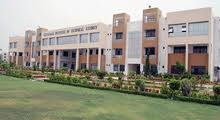 Geetanjali Institute of Technical Studies (GITS) Building