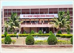 MS Degree College Gooty Building