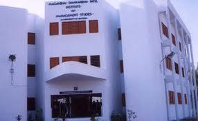 M. S. Patel Institute of Management Studies - FMS Baroda Building