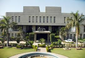 GH Patel College Of Engineering & Technology Building