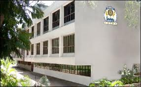 GIDC Rajju Shroff ROFEL Institute of Management Studies - GRIMS Building