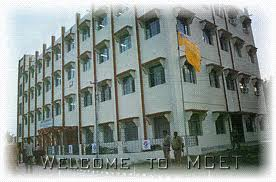 Murshidabad College of Engineering and Technology Building