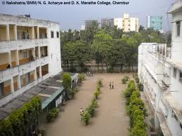 N. G. Acharya and D. K. Marathe College of Arts, Science and Commerce Campus
