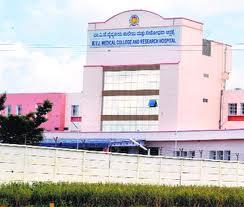 MVJ Medical College Building