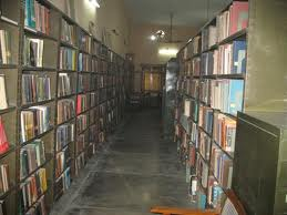 GMR College of Education Library