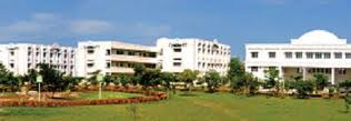 GMR Institute of Technology Building