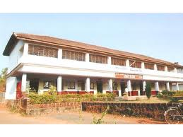 Gokhale Centenary College Building