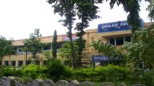 Government College Anantapur Building
