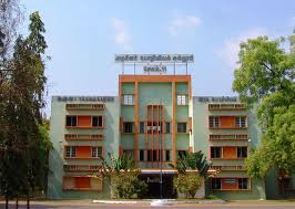 Government College Of Engineering Building