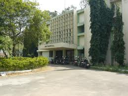 Government College of Engineering Tirunelveli Building