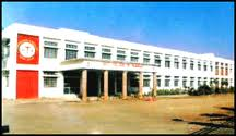 Government College of Engineering, Karad Building