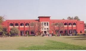 Government College, Hoshiarpur Building