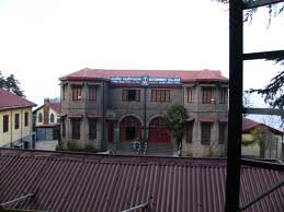 Government College, Sanjauli Building