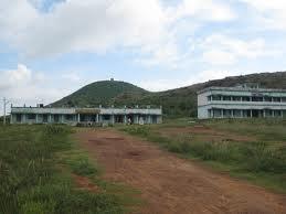 Government Degree College Ichapuram Building