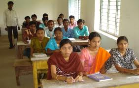 Government Degree College Seethanagaram Classrooms