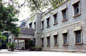 Government Dental College Bangalore Building