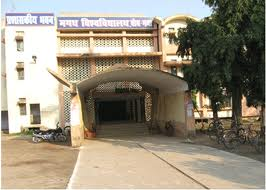 Government Engineering College Bilaspur Building