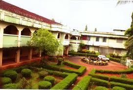 Government Engineering College, Kozhikode Campus