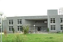 Government Engineering College, Surat Building