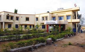 Government First Grade College Bhadravathi Building