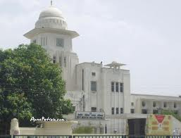 Government Medical College Patiala Building