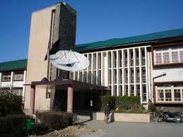 Government Medical College Srinagar Building
