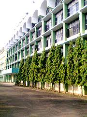 Government Medical College, Kottayam Building