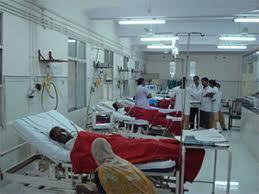 Government Medical College, Nagpur Hospital