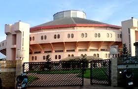 Netaji Subash Chandra Bose College of Education Building