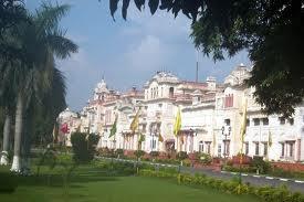 Netaji Subhas National Institute of Sports, Patiala Campus