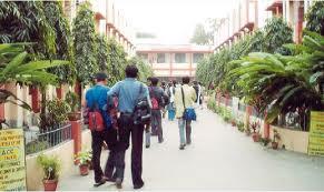Netaji Subhas Open University (NSOU) Campus
