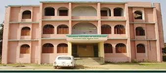 Nezamia College of Education Building