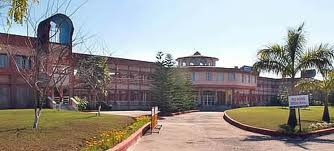 Nilratan Sircar Medical College Building