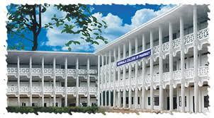 Nirmala College Of Pharmacy Building
