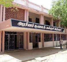 Govt Arts College for Women Ramanathapuram Campus