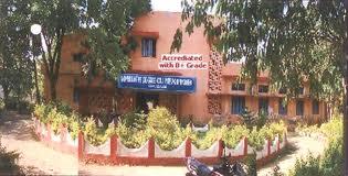 Govt. Degree College for Women Srikakulam Building