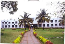 NITTE Meenakshi Institute Of Technology Campus