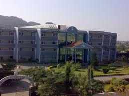 Higher education institutes in afghanistan
