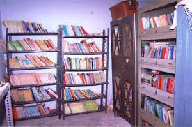 GSN College of Education Library