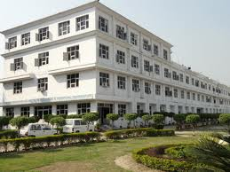 North East Homoeopathic Medical College & Hospital Building