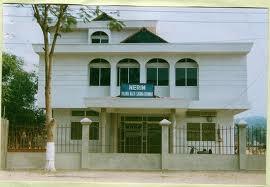 North Eastern Regional Institute of Management (NERIM) Building