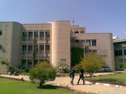 Gujarat National Law University (GNLU) Building