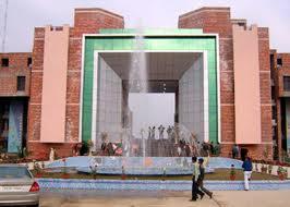 Guru Gobind Singh Indraprastha University Building