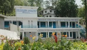 Omkarananda Institute of Management & Technology (OIMT) Building