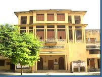Harish Chandra Postgraduate College Building