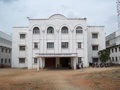Hi-Point College of Enggineering & Technology Building